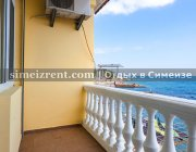 Балкон, 2й этаж