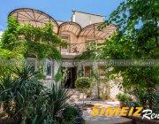 Фасад гостевого дома «Зеленый дворик»
