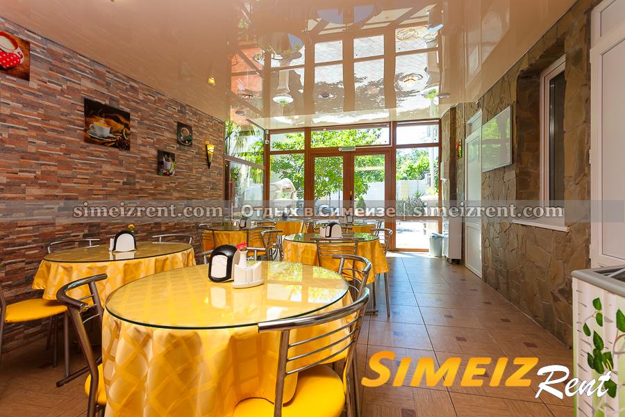 Кафе отеля «Атрий»